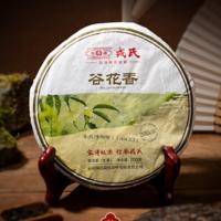 2015年勐库戎氏 谷花香 生茶 200克