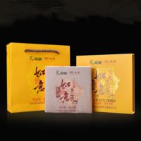 2016年勐库戎氏 如意方砖 熟茶 200克