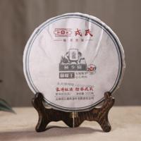 2017年勐库戎氏 极少树·藤条王 生茶 200克