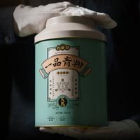 2021年吉普号 一品青柑(天马) 再加工茶 230克