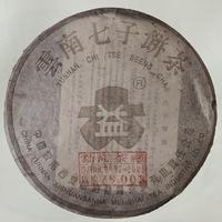 2003年大益 银大益 302批 生茶 357克