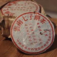 2000年大益 易武正山典藏一首诗 生茶 357克