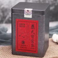 2020年泾渭茯茶 弎寳官茶 黑茶 200克