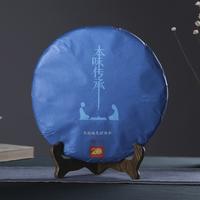 2019年勐库戎氏 本味传承 生茶 500克