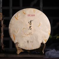 2020年勐库戎氏 博君 熟茶 500克