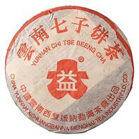 2001年大益 红大益7262 熟茶 357克