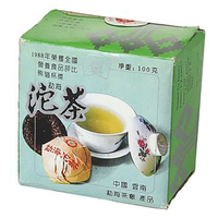 2003年大益 熊猫沱(白标) 生茶 100克