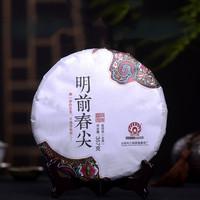 2017年勐傣 明前春尖 生茶 357克