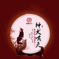 2018年勐傣 神犬啸天 熟茶 357克