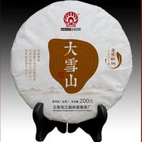 2016年勐傣 大雪山 生茶 357克