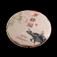 2021年勐傣 耕福 熟茶 357克