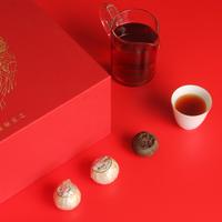 2021年一球 福禄 · 小青柑 再加工茶 200克