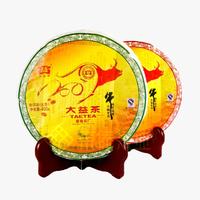 2009年大益 奔牛(简装) 901批 生熟茶 800克