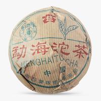2002年大益 勐海红丝带青沱 生茶 100克