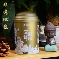 2020年吴裕泰 茉莉龙珠 再加工茶 60克