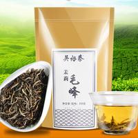 2020年吴裕泰 茉莉毛峰 再加工茶 250克