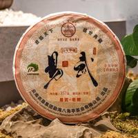 2021年八角亭 易武 生茶 357克