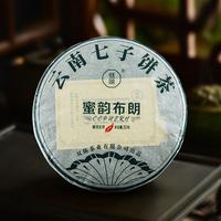 2021年双陈普洱 蜜韵布朗 生茶 357克