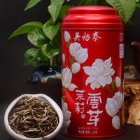 2020年吴裕泰 茉莉云芽 再加工茶 150克
