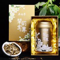 2020年吴裕泰 茉莉金尊 再加工茶 50克