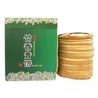 2018年七彩云南 竹香青饼 生茶 200克