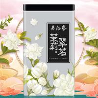 2020年吴裕泰 茉莉翠茗 再加工茶 200克