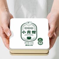 2021年澜沧古茶 茶妈妈小青柑 再加工茶 40克