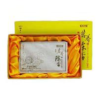 2018年七彩云南 茗养陈香 熟茶 250克