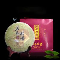 2019年七彩云南 茗养醇香 熟茶 357克