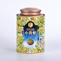 2021年澜沧古茶 茶妈妈小青柑 再加工茶 250克