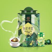2021年中茶 中茶牌 心柑情愿 柑普茶 125克