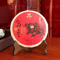 2019年福安隆 乌金 生茶 357克