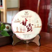 2019年福安隆 甘露 熟茶 357克