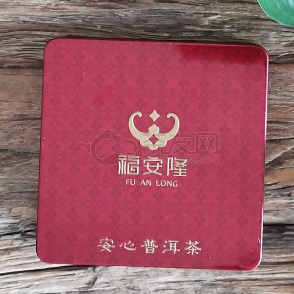 2021年福安隆 老曼峨 生茶 80克 试用