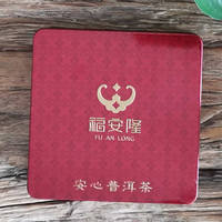 2021年福安隆 老曼峨 生茶 80克