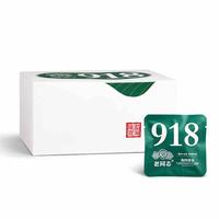 2021年老同志 918 袋泡茶 生茶 240克