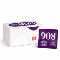 2021年老同志 908 袋泡茶 熟茶 240克
