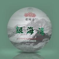 2021年老同志 银海湾 生茶 357克
