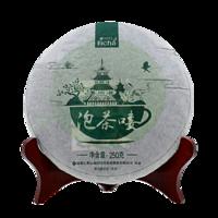 2017年七彩云南 泡茶喽 生茶 250克