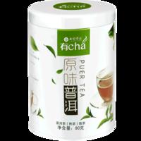 2018年七彩云南 原味普洱 熟茶 80克
