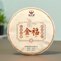 2021年福安隆 金福 生茶 357克
