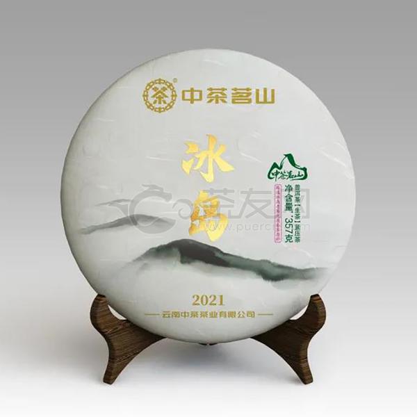 2021年中茶普洱 中茶茗山 冰岛 生茶 357克