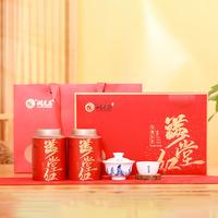 2021年润元昌 满堂红 红茶 200克