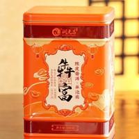2021年润元昌 陈皮普洱 再加工茶 300克