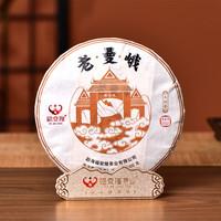 2021年福安隆 老曼峨 生茶 400克