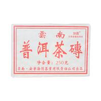 2005年老同志 7588 普洱茶砖 熟茶 250克