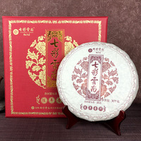 2020年七彩云南 陈年普洱 熟茶 357克