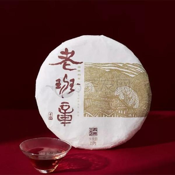 2016年雨林古茶 老班章 熟茶 357克