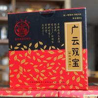 2010年八角亭 广云双宝 熟茶 80克