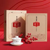 2021年岁月知味 赛红(易武红茶) 红茶 120克